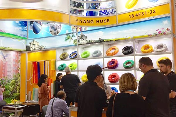 The 123th Canton Fair