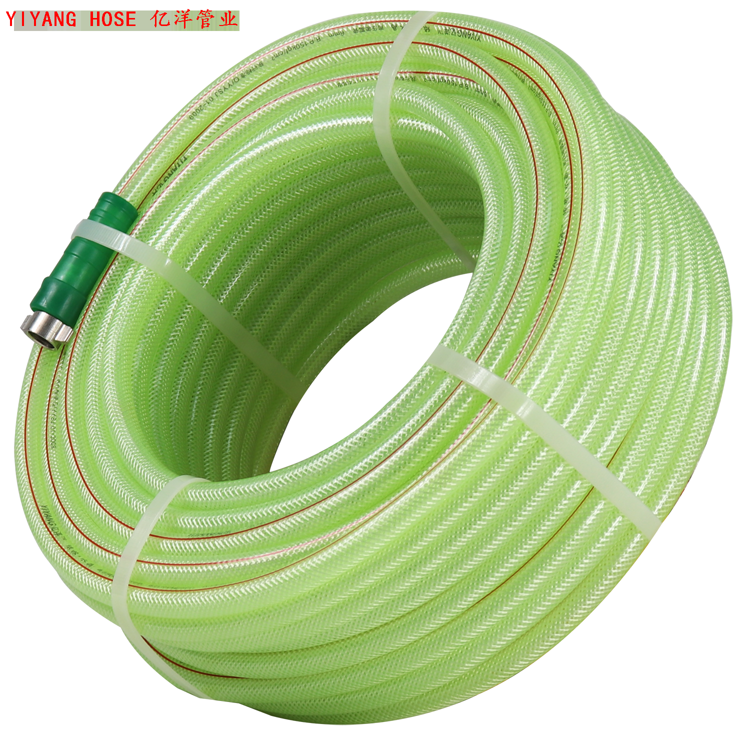 CRYSTAL SPRAY HOSE